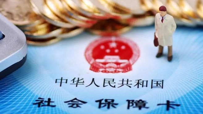 @企业和灵活就业人员,北京社保费征缴时间安排来了!速看!