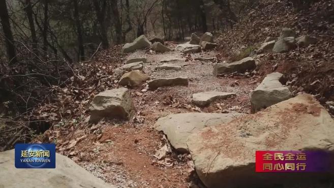 """""""十四运""""山地自行车赛将在黄陵举行 目前赛道全部完工"""