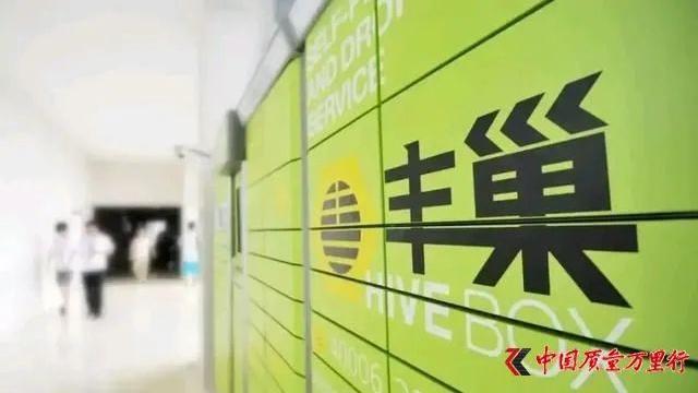 中国质量万里行发布2020年度消费维权十大典型案例(下)