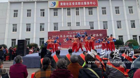 武汉黄陵社区举办迎新春暨优秀志愿者表彰大会