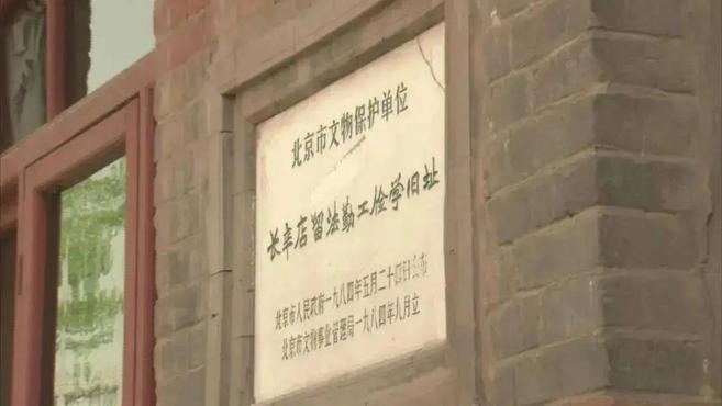红色工运|创生与成长——中国工会的红色足迹(七)