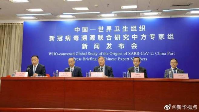 联合研究中方专家组:武汉首次报告的病例并非溯源上追寻的零号病例