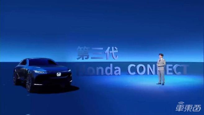 本田发布第三代车机系统 语音交互能力大增,听得懂粤语和四川话
