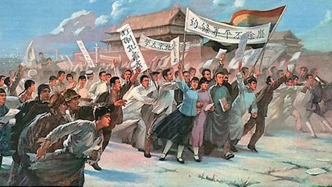 红色工运|创生与成长——中国工会的红色足迹(四)