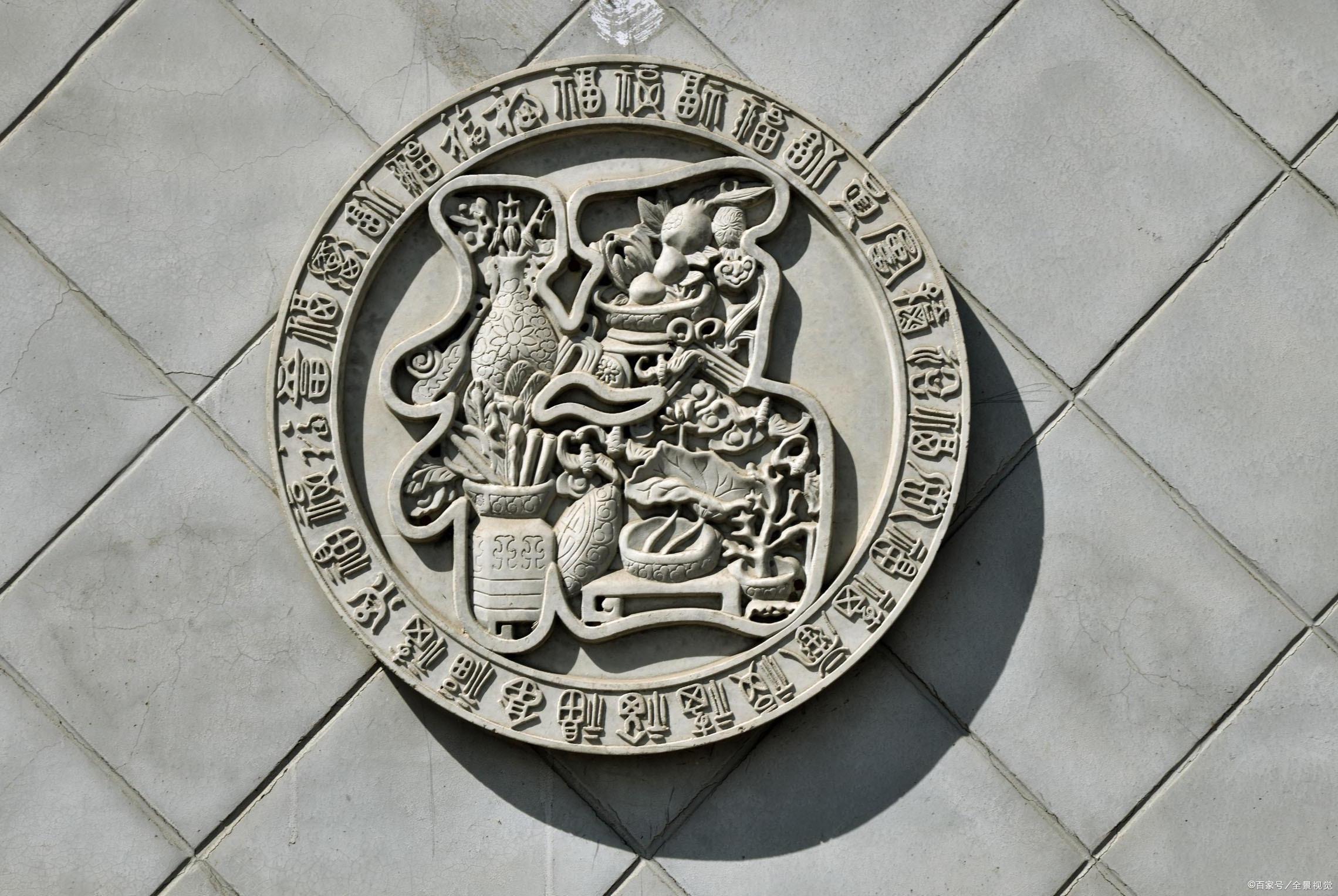 """保护""""传统村落""""磁尧沟,点亮地方文化"""