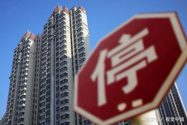"""住建部确定,未来5年,老房子统统按""""新规""""办,2类人身价要涨?"""