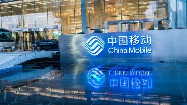 超越华为?中国移动发力创新,两个月建立三个创新研究院