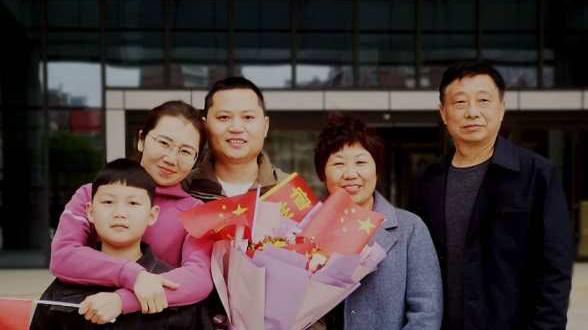 百姓家风故事汇(七)|2020年安徽省五好家庭—沙磊家庭事迹