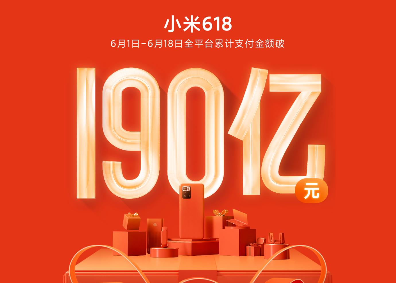 """国产手机""""新王者"""",18天揽获190亿元,正式超越苹果成第一!"""