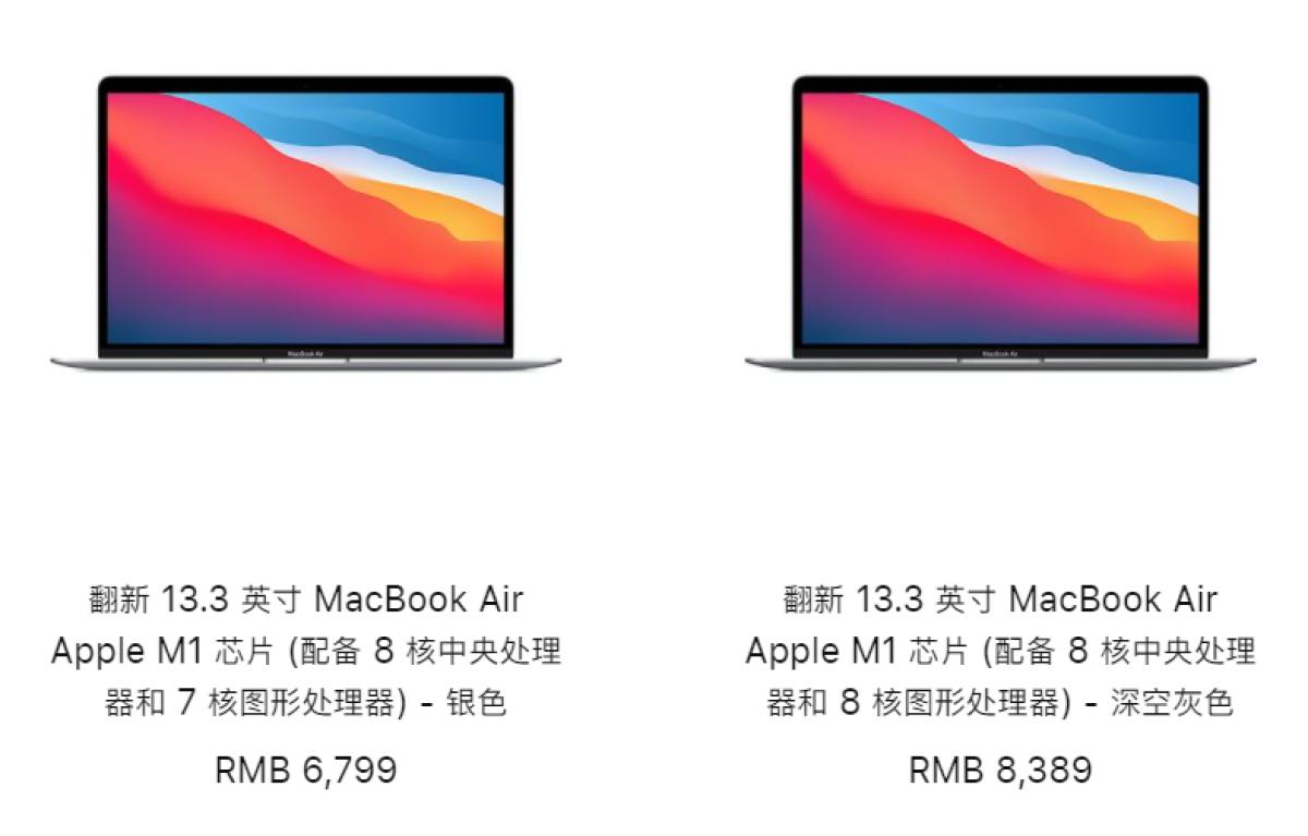 """苹果M1版Mac,""""翻新机""""直降千元上架,果粉吐槽又买早了!"""