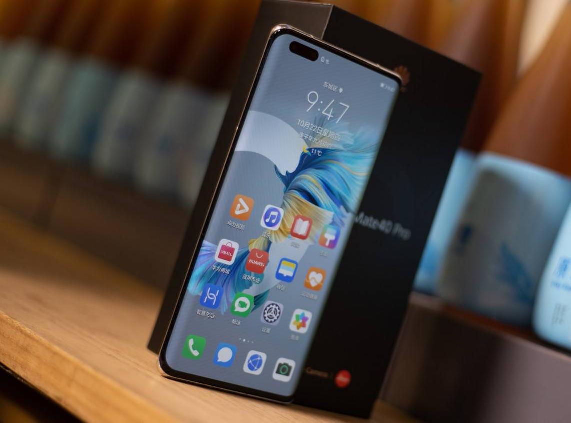 """三款华为手机开始""""有货"""",现已全面开卖,起售价为3699元!"""