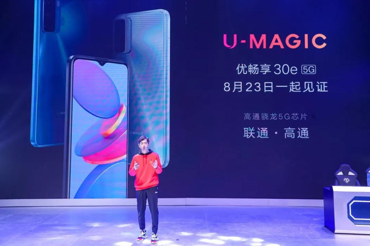 华为官方销售5G手机,配备5000mAh大电池,售价为1499元!