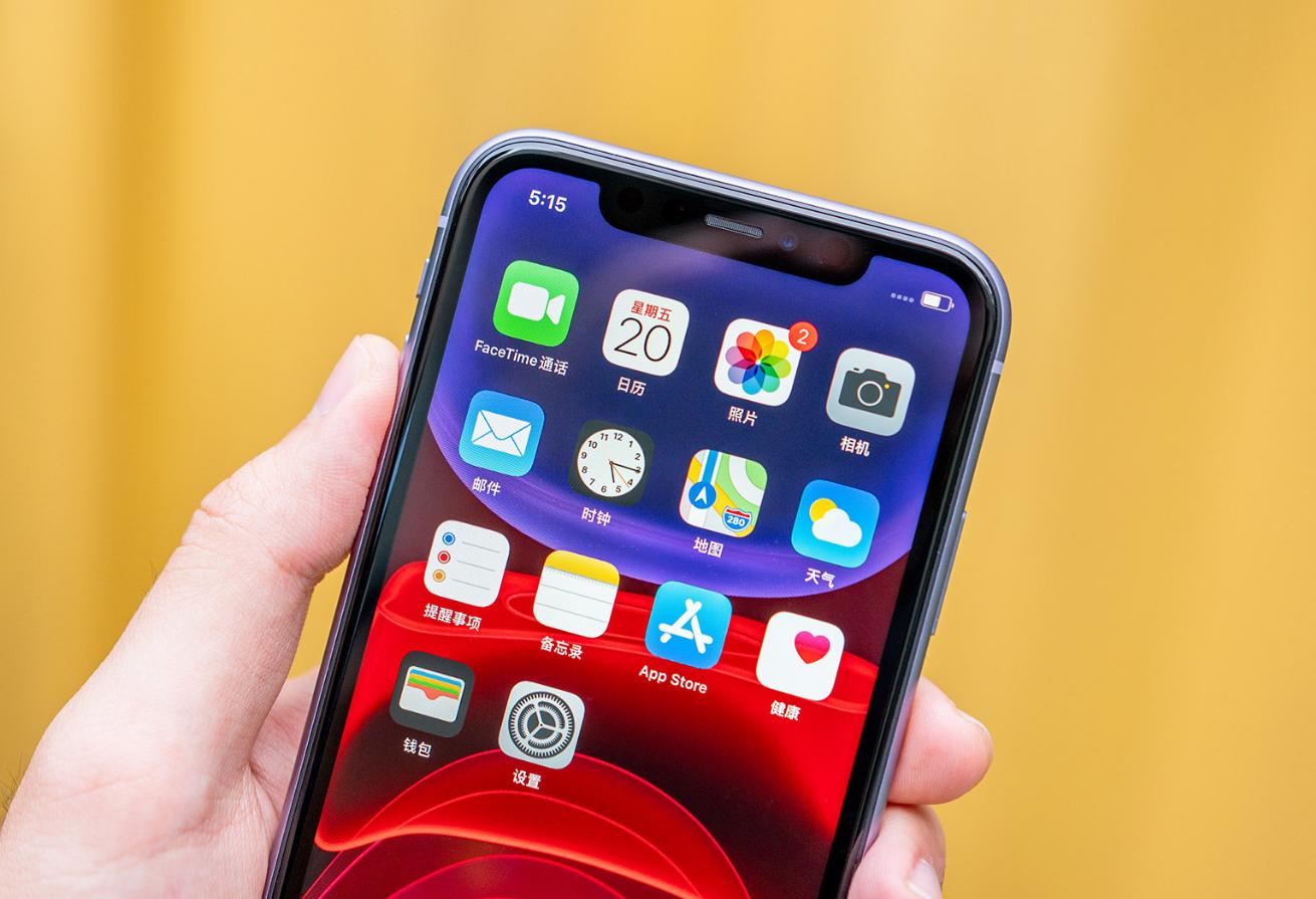 """苹果开始行动,决定取消""""刘海""""外观,全新的手机更具卖点!"""