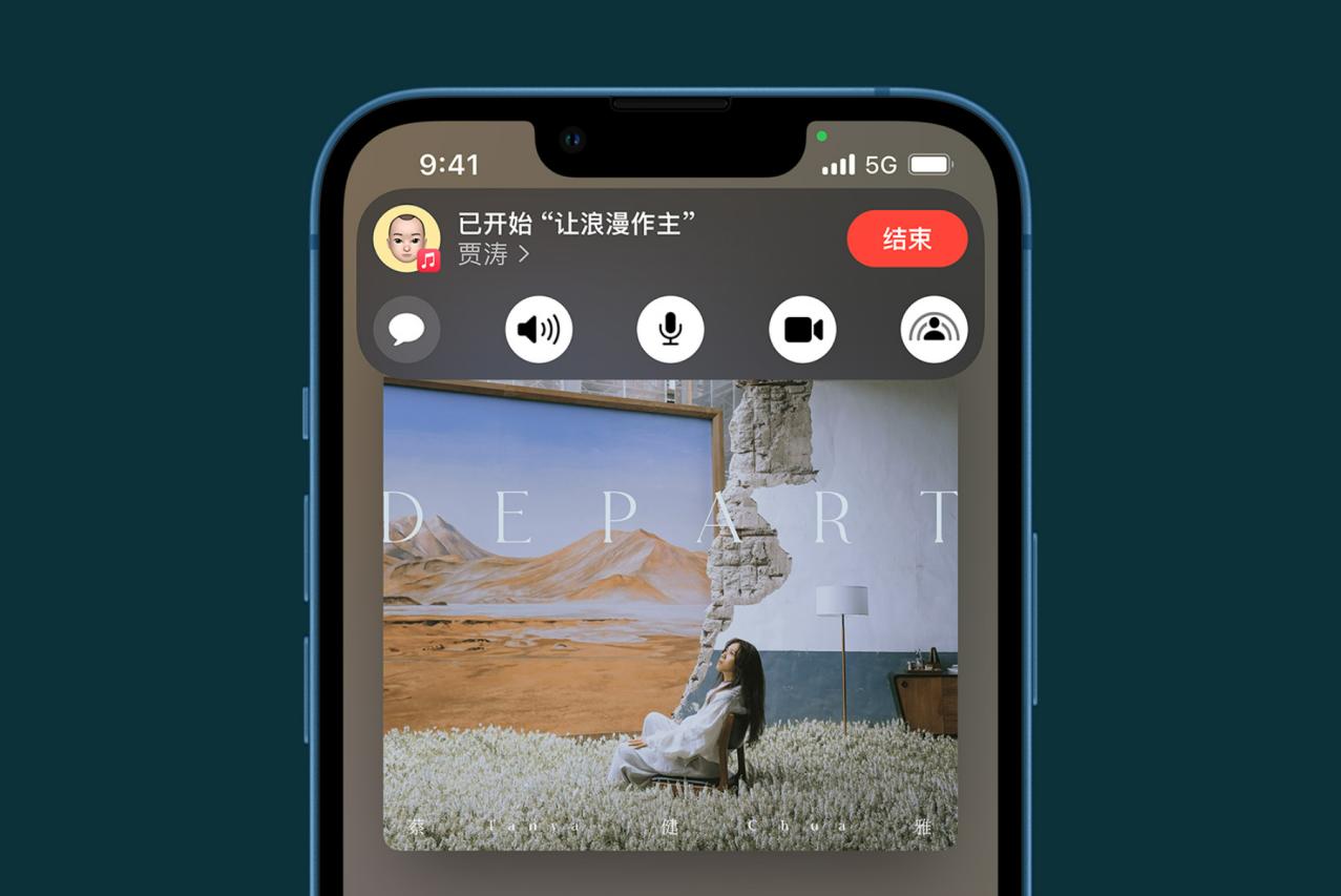 """刘海面积缩小20%后,iPhone 13依然有""""遗憾"""",没有电量百分比!"""