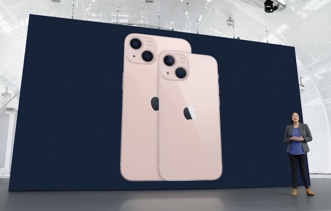 iPhone 13系列正式发布,四款机型齐登场,国行5199元起售!