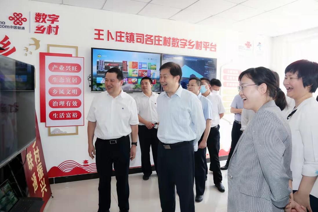 天津联通在全国率先实现全域双千兆高品质网络覆盖