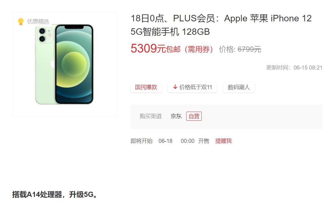 """5G手机市场""""大洗牌""""!华为跌出前五,苹果已经问鼎第一!"""