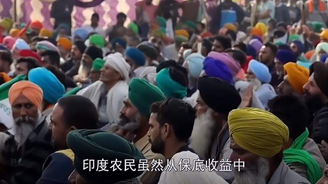 印度农民发起抗议!暴力冲击德里红堡,总理莫迪回应了