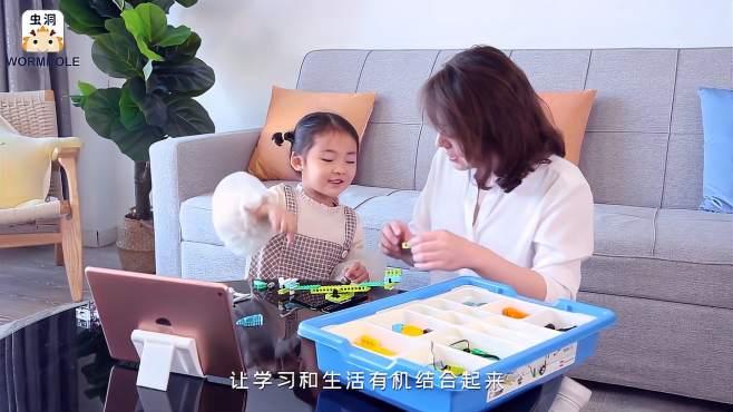 0-8岁全智能全能学习模式,开启孩子无限潜能
