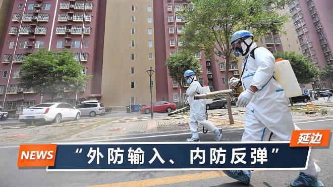 北京新增2例确诊患者,行程轨迹曝光:均集中隔离一周后确诊