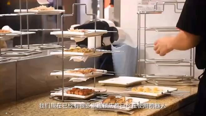送餐传菜机器人在餐厅辛劳的工作