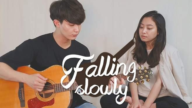 绝美和声!亲姐弟翻唱《Falling Slowly》电影《曾经Once》主题曲