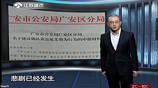 广安市17岁少年救人,导致自己被淹死,值得我们学习(3)