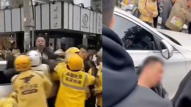 """江苏一奔驰车主被十几名外卖小哥群殴!疑因撞人后称对方""""命贱"""""""