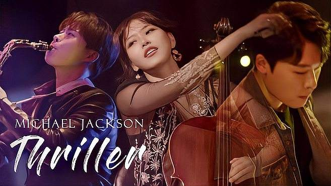 「大提琴」迈克尔·杰克逊《Thriller颤栗》CelloDeck提琴夫人