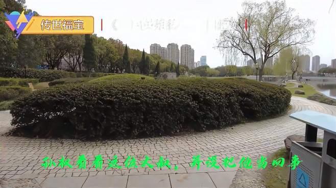 《三国英雄传——吕岱》第一回:年纪轻轻做小吏,不耐寂寞赴江东