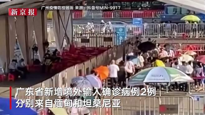 广州一无症状感染者为高三学生,医院为其设独立考场