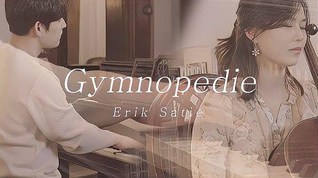 「大提琴」埃里克·萨蒂《裸体舞曲》by CelloDeck