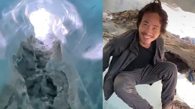 """""""他死就死了!""""网红西藏冒险王生前视频曝光,对话内容细思极恐"""