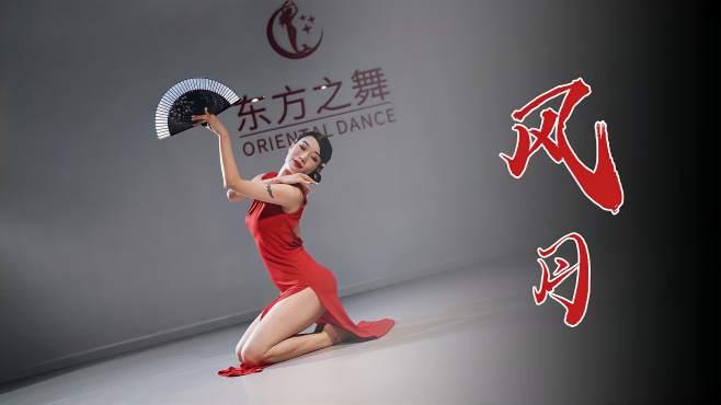 肚皮舞融合《风月》合肥肚皮舞盼盼老师精彩演绎「东方之舞」