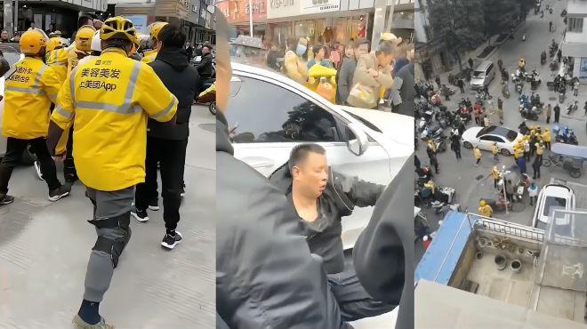 奔驰车主撞人被多名外卖员当街暴打:我有百万车险不在乎一条人命