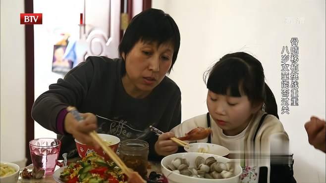 8岁女儿捐髓救母,为让身体变好顺利捐献,她努力多吃