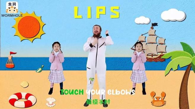 儿童快乐学英语:让宝宝跟着动起来吧!加油!