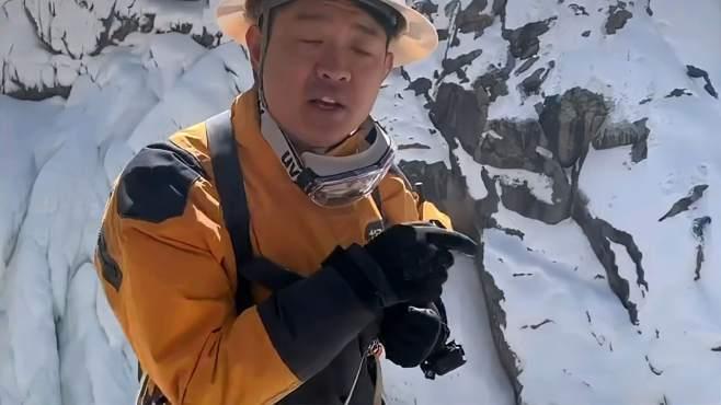 今日搜寻西藏冒险王遗体结果