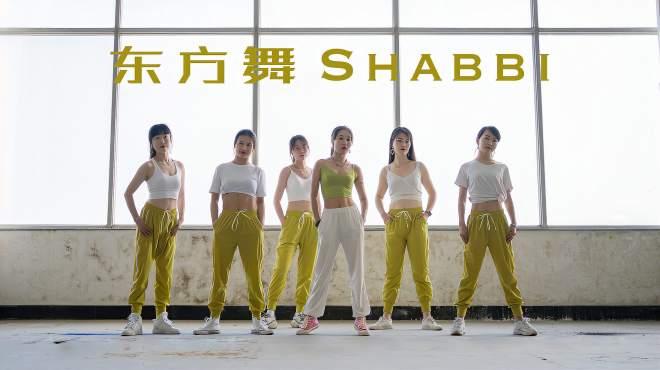 合肥肚皮舞街头Shabbi,骆岗机场户外舞蹈大片【东方之舞】