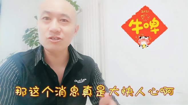 网络大v辣笔小球被公诉批捕,凭什么潘家大公子可以逍遥法外?