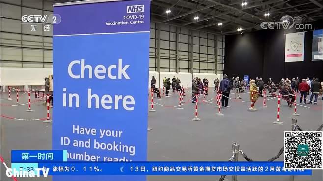 英国考虑让部分新冠患者提前出院,医疗系统压力大