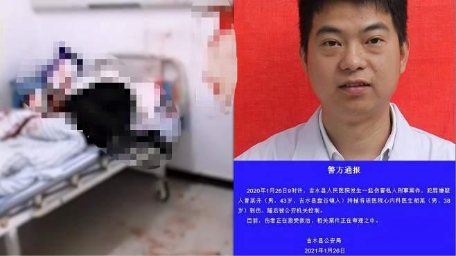 江西发生恶性伤医案,医生医院内身重数刀仍在抢救:嫌疑人已抓获