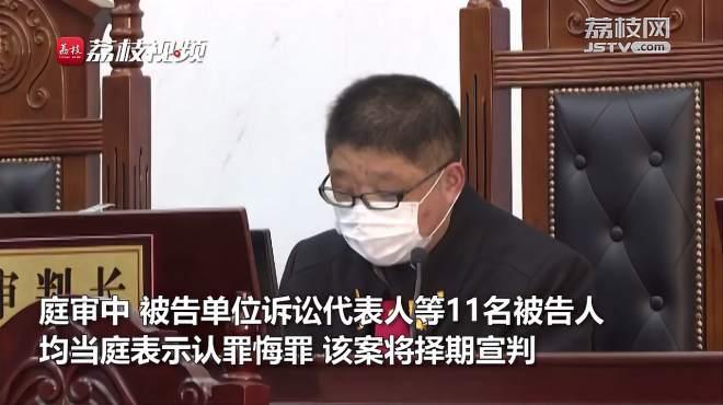 郑渊洁实名举报的著作权案开庭