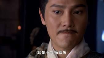 赵构进监狱对着叛兵耀武扬威,怎料被无情嘲讽逃跑的武功天下第一