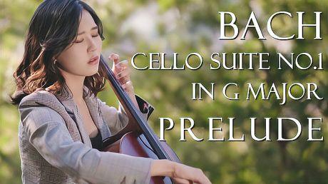 「大提琴」巴赫《G大调第一提琴组曲》前奏by CelloDeck/提琴夫人