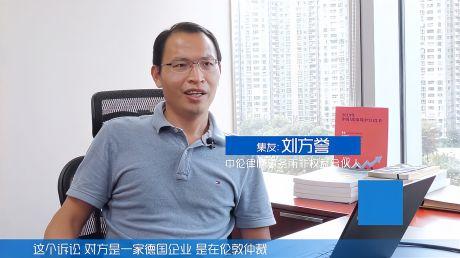 刘方誉:从职场新人到行业精英 中集经历奠定扎实基础