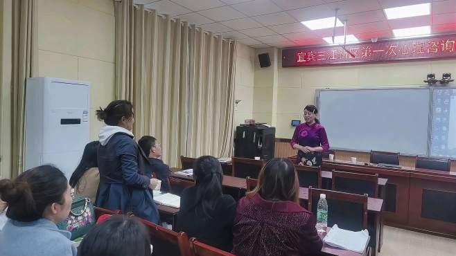 李蕊宜宾课程:催眠后现场答疑解析心态与家庭和谐