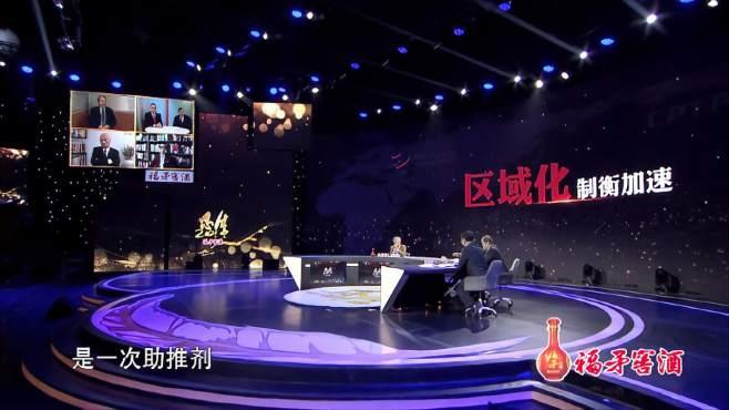RCEP将成为全球经济的新引擎,中国在RCEP签署中当了关键