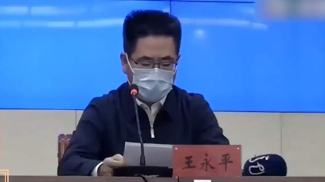 黑龙江绥芬河本土病例详情:曾装卸进境货物 所在小区升为中风险