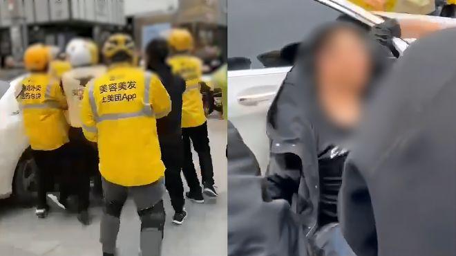 警方通报外卖小哥殴打奔驰乘客:双方均行政拘留3-5日
